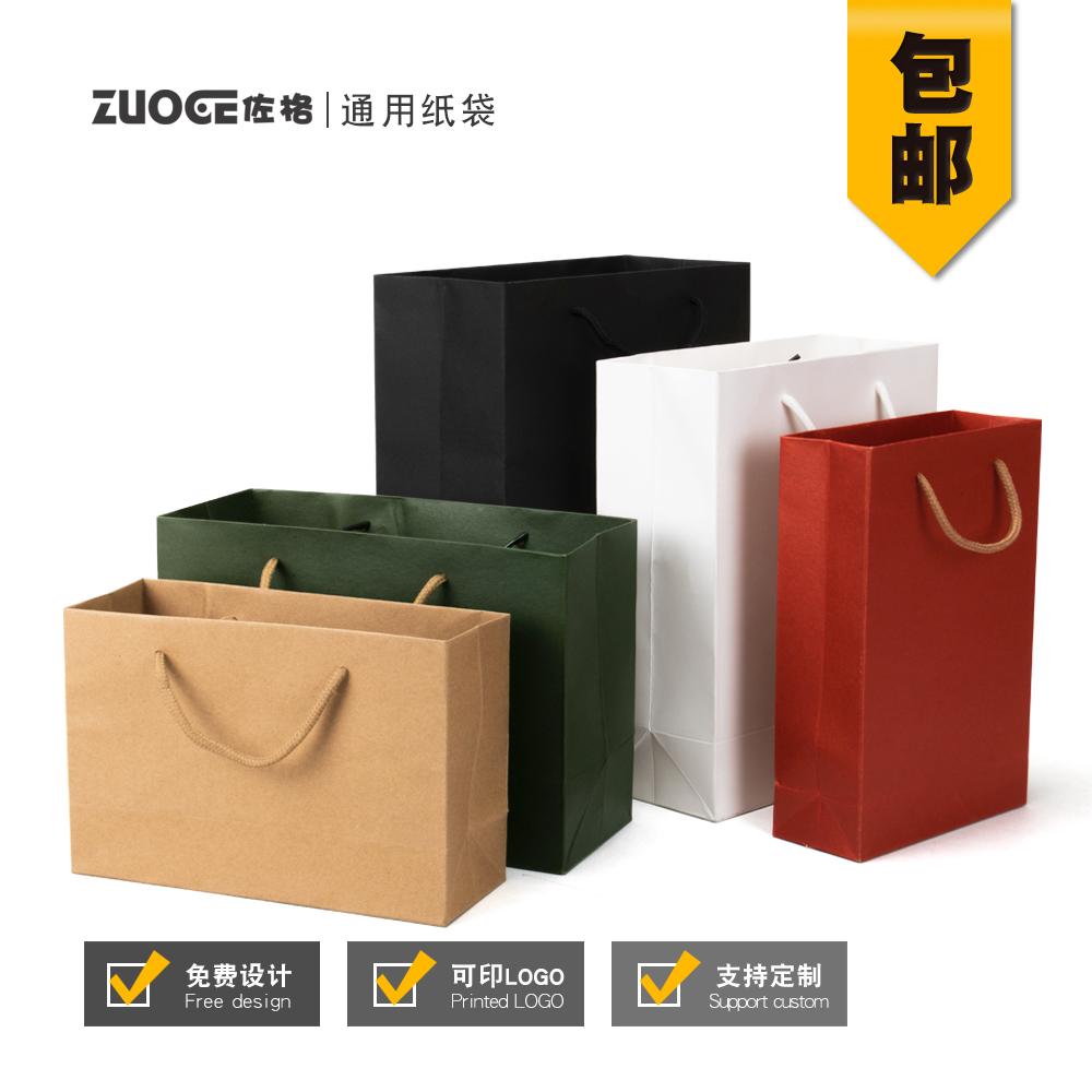 现货 纸袋 手提服装包装袋子 礼品广告 送礼纸袋 定制 印刷 包邮