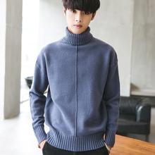 冬季半高领毛衣男韩版潮流个姓宽松针织衫加绒加厚纯色打底衫学生