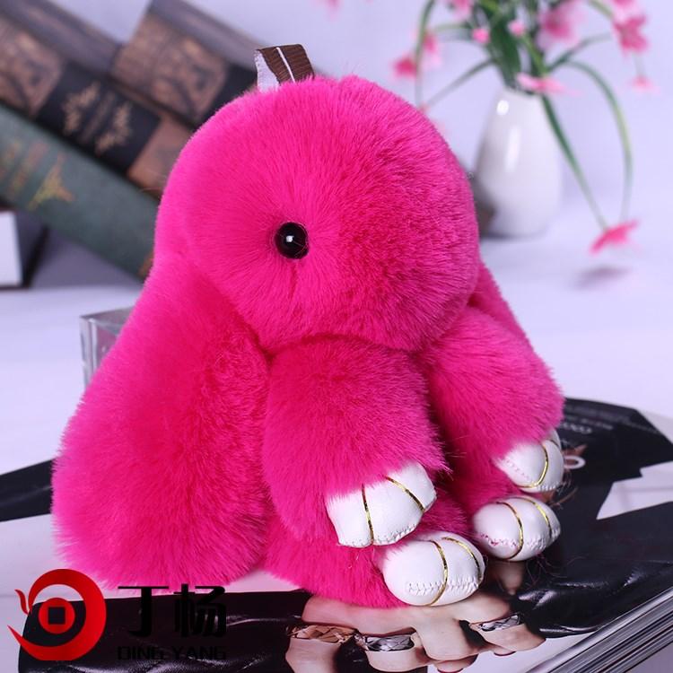 女生懒兔毛绒玩具小挂件女士粉红少女兔子装饰垂耳兔毛球个性迷你
