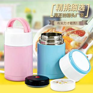 焖烧杯闷烧壶焖烧锅罐焖粥神器较长保温饭盒不锈钢真空保温桶汤桶品牌