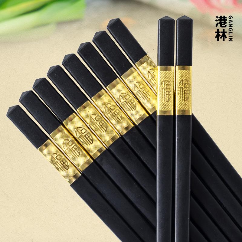 合金筷子家用高档家庭套装10双防滑不发霉酒店饭店快子非实木日式