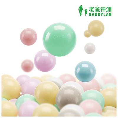 [Factory Shipment] Dad's evaluation of color ocean ball thickened elastic household infants and children safe and tasteless