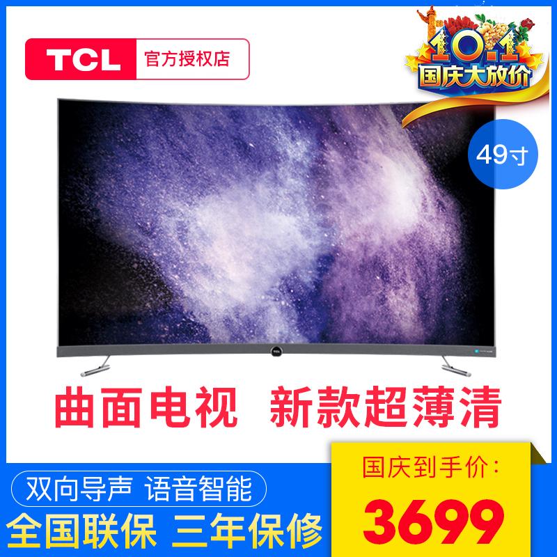 智能全视曲面超薄电视机HDR超高清全生态4K英寸新款4949P5TCL