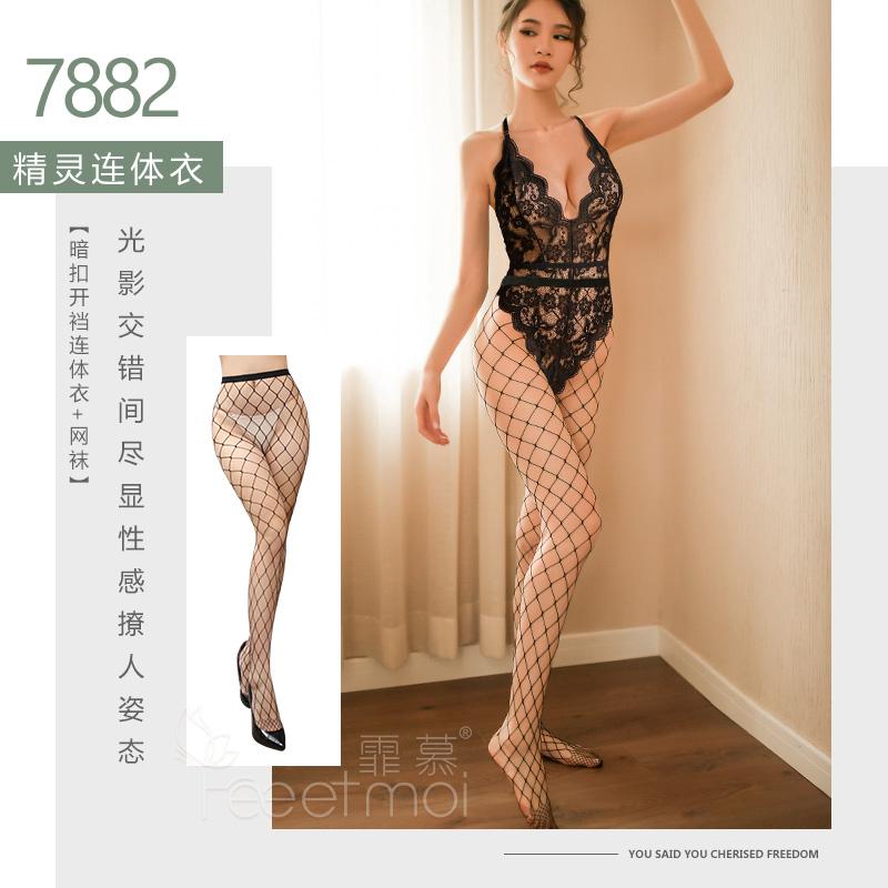Эротические пижамы Артикул 602044248255