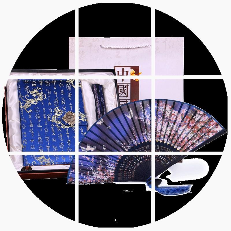 云锦笔记本丝绸扇中国风特色创意实用毕业纪念送老师礼物商务礼品