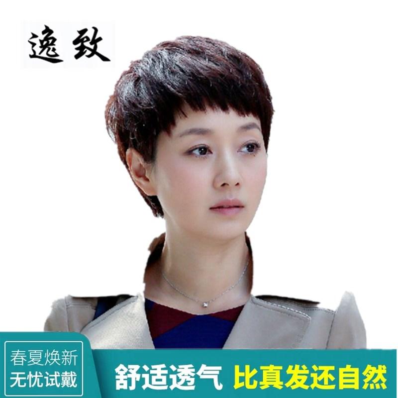 罗子君女短直发逼真自然同款假发套(非品牌)