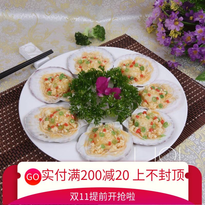 现货新品中餐食物假菜仿真蒸蒜蓉粉丝扇贝模型饭店海鲜样品展示