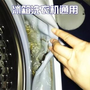 玻璃胶除霉防霉 密封胶防霉胶耐候厨卫中性瓷白防水硅胶免钉胶