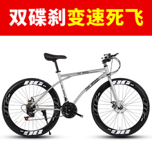 Huadu variable speed dead flying bicycle men's road bicycle double disc brake racing solid tire adult female fluorescent student car
