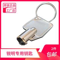 汽车行驶记录仪钥匙锐明车载硬盘机视频监控终端北斗部标一体机