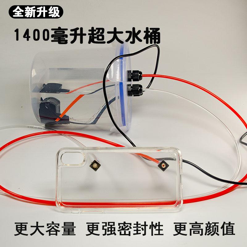 正品保证小米水冷手机壳液冷手机游戏散热降温吃鸡配件
