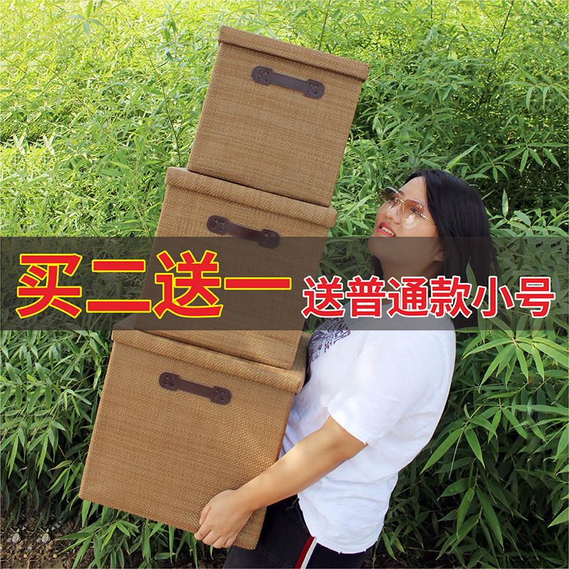 Контейнеры для хранения / Коробки для хранения Артикул 554037178665