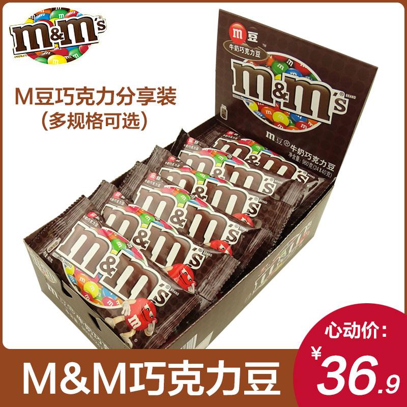 Коллекции на тему M&М Артикул 584050446272