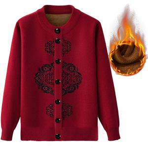 奶奶开衫毛衣加绒老年人针织衫女装加厚保暖秋冬装唐装老太太毛衫