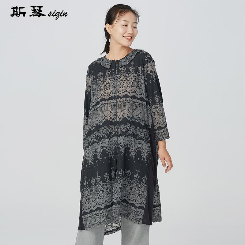 斯琴女装纯聚酯纤维春夏娃娃领时尚印花系带长衬衫 打底衫AFCS011