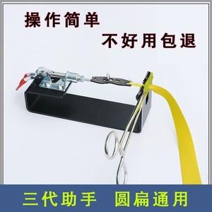弹弓绑皮筋神器绑皮筋助手专业台式绑筋工具台通用配件通用新款