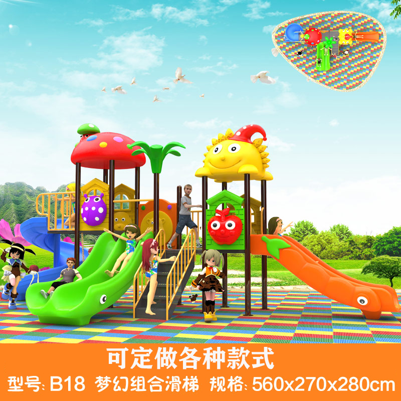 Customized kindergarten outdoor slide childrens large combination toys, small doctor community park outdoor recreation facilities