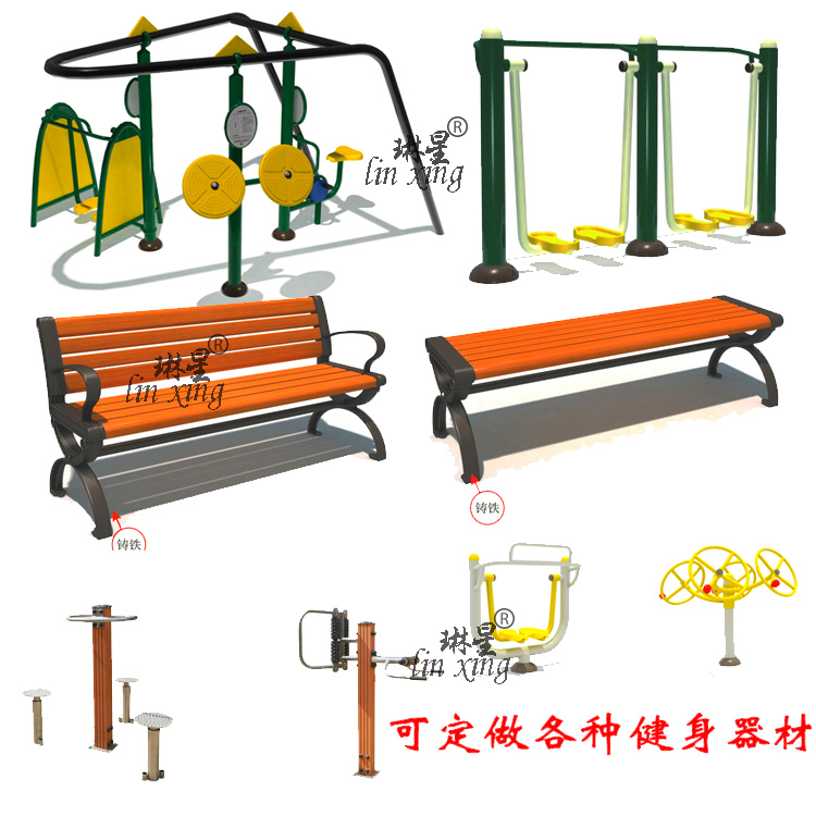 Outdoor fitness equipment outdoor community park community square elderly exercise facilities Rural Sports Road