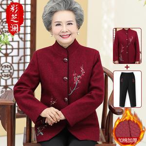 奶奶装秋装外套老年人女装秋冬毛呢衣服60-70-80岁老太太唐装棉衣