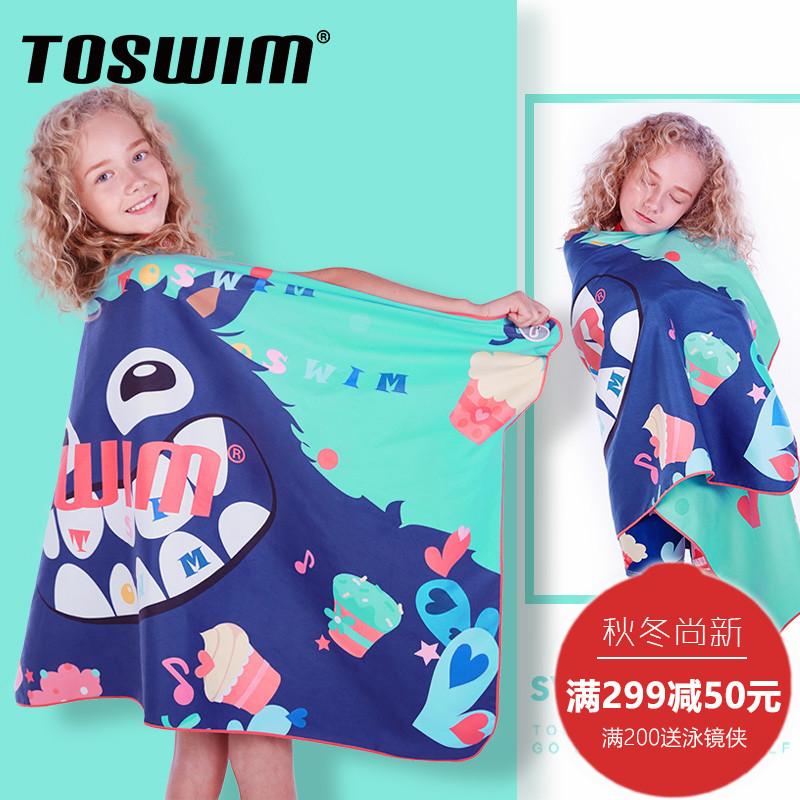 游泳浴巾儿童TOSWIM拓胜儿童泳镜泳巾儿童卡通智能防晒速干浴巾