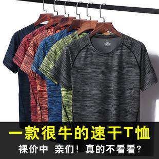 运动T恤男短袖纯色冰丝滑料胖男士2019新款潮流帅气体训网眼速干图片