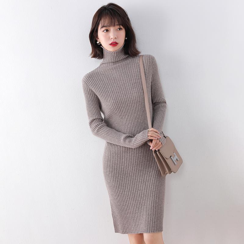Autumn and winter high neck 100% wool knitted dress womens Medium Long Wrap hip thin wool dress bottomed skirt