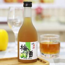 梅子酒青梅酒女士果酒甜酒梅酒梅乃宿梅酒日本原装进口720ml