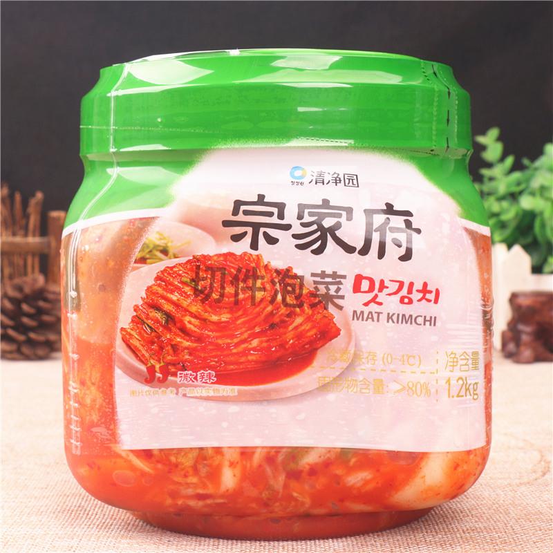 正宗宗家府韩式切件泡菜1.2kg清净园韩国泡菜辣白菜1200g小菜咸菜