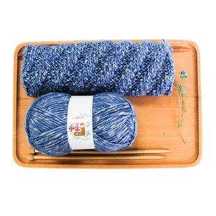 手工棒针自织毛线斜条纹男友围巾