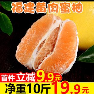 批发 水果黄心整箱应季 包邮 福建黄肉蜜柚10斤柚子新鲜当季 甘福园