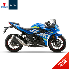 [Deposit] Haojue Suzuki GSX250R Superrace Motorcycle with Double Cylinder Water-cooled Electric Injection Vehicle 27880 yuan