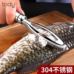 陶朵刮鱼鳞器304不锈钢鱼鳞刨去鱼鳞神器杀鱼工具打磷器鱼刷家用