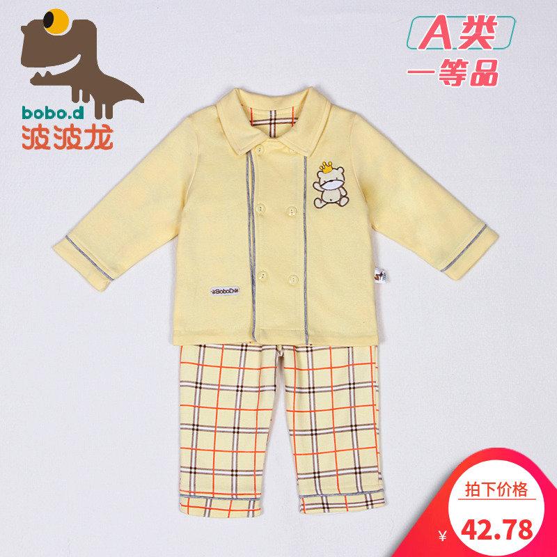 Одежда для младенцев Артикул 546331777609