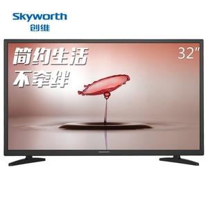 创维液晶电视32寸...