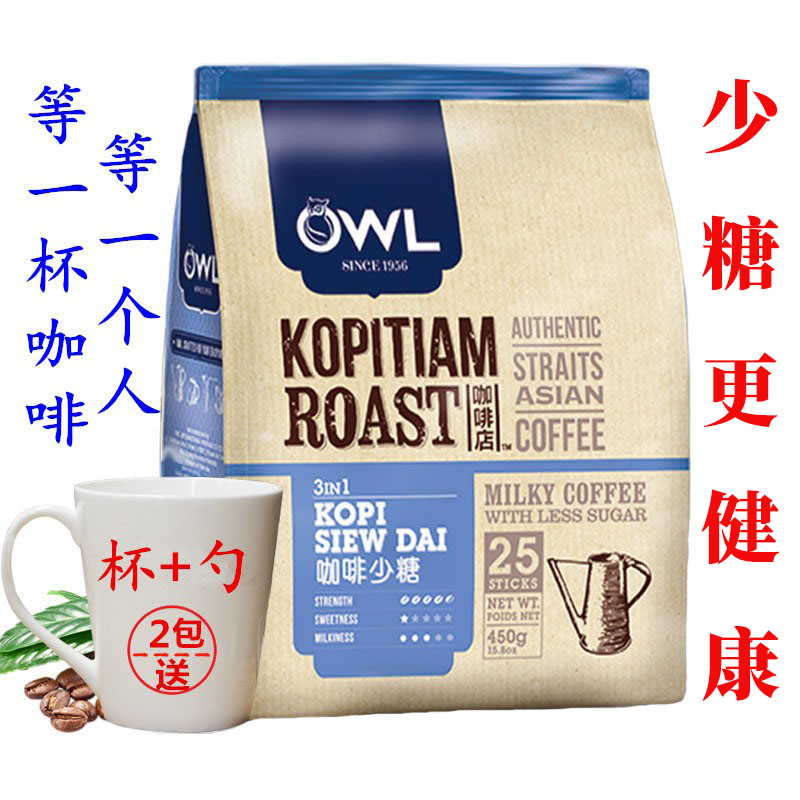 Owl owl coffee, low sugar, low sugar and extra strong, imported from Vietnam, three in one instant coffee powder, 25 pieces, 450g