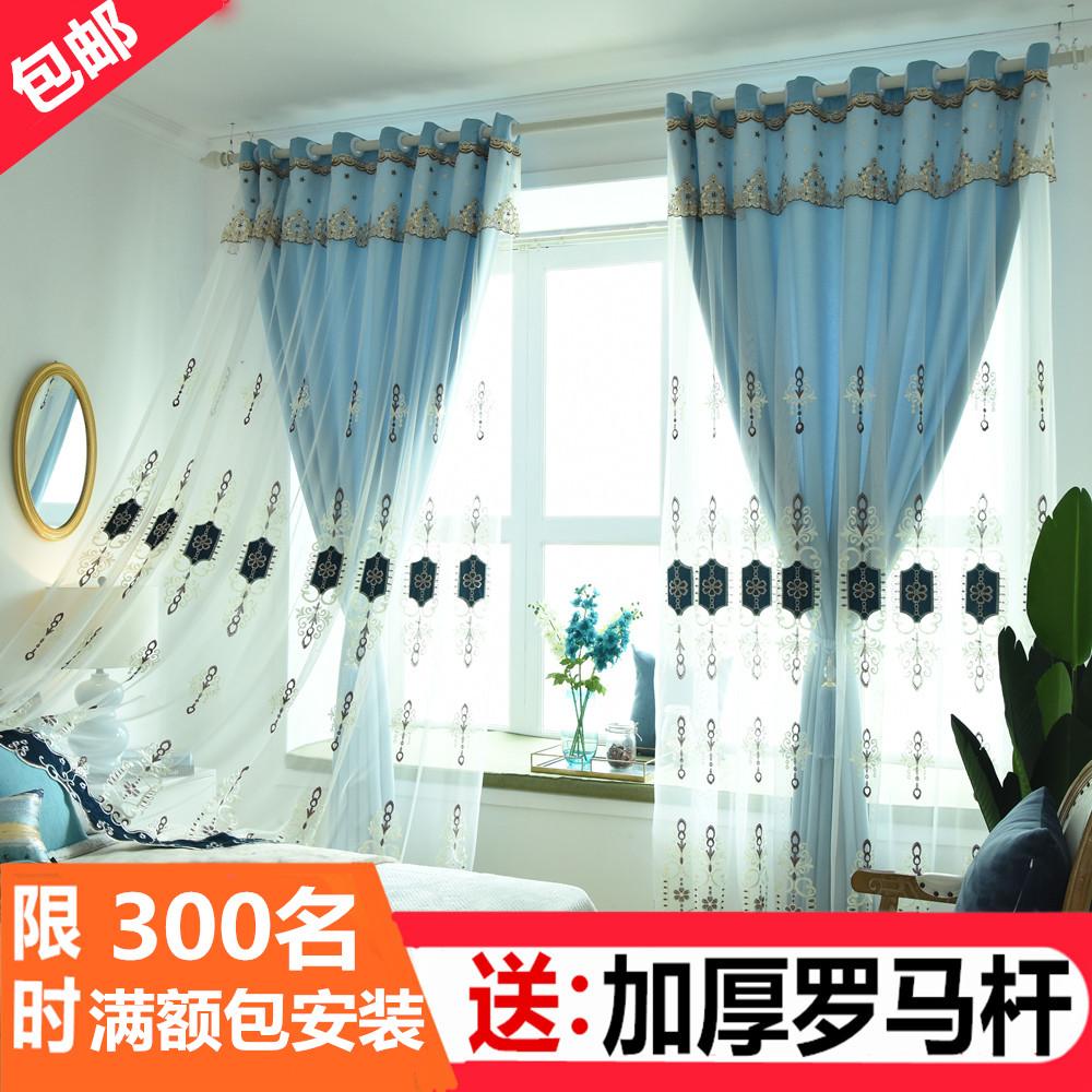 11-04新券欧式简约现代双层成品客厅卧室窗帘