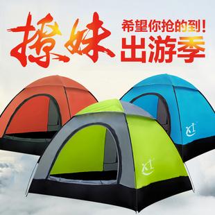 户外3人-4人全自动公园休闲帐篷