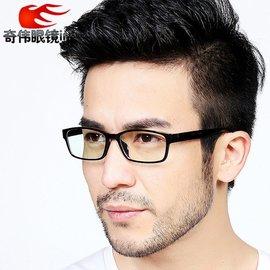 工厂直销 奇伟男士运动型眼镜框超轻tr90眼镜架全框近视镜框图片