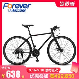 上海永久平把公路车城市自行车赛车男铝合金超轻700c破风27速变速