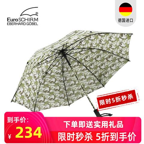 德国EuroSchirm风暴雨伞进口直长柄超轻防风伞抗轻台风男女晴雨伞