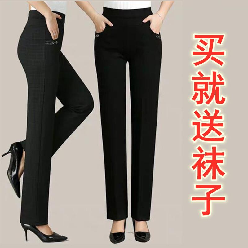 中老年妈妈裤子2020新款春季老年人直筒宽松紧腰外穿长裤中年女裤 thumbnail