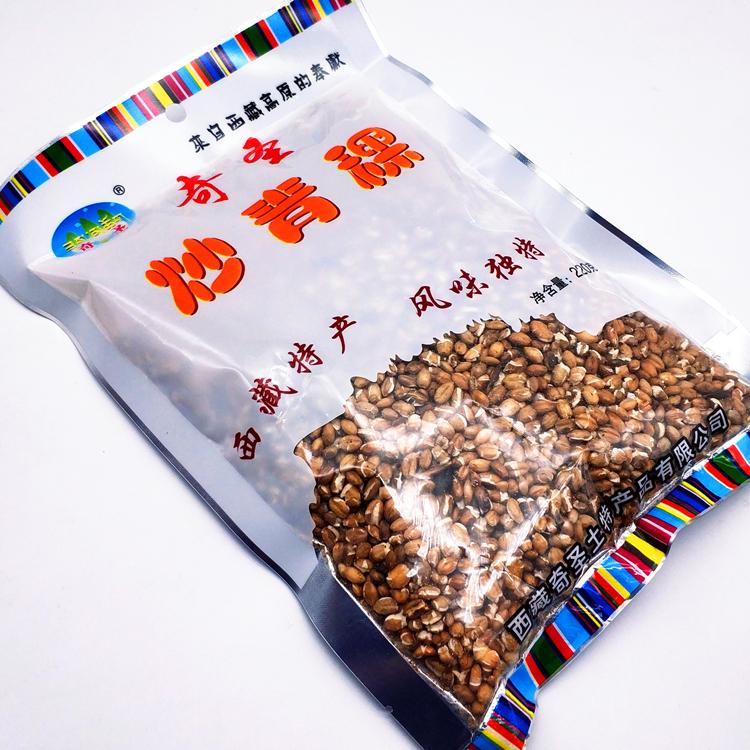 西藏特产 奇圣炒青稞休闲食品零食 炒青稞220g/袋包邮