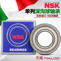 Imports of NSK bearings 6200 6201 6202 6203 6204 6205 6206 6207Z ZZ DDU