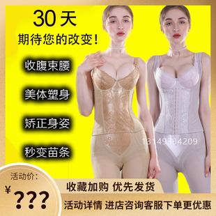 美容院安提尼亚身材管理器塑身衣模具正品三件套装收腹美体内衣女