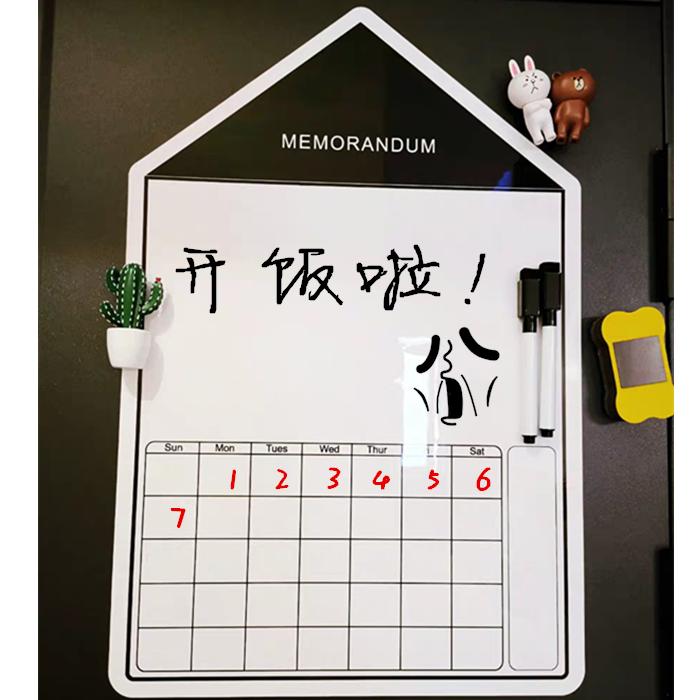 创意冰箱贴可擦写定制装饰磁力贴10月13日最新优惠