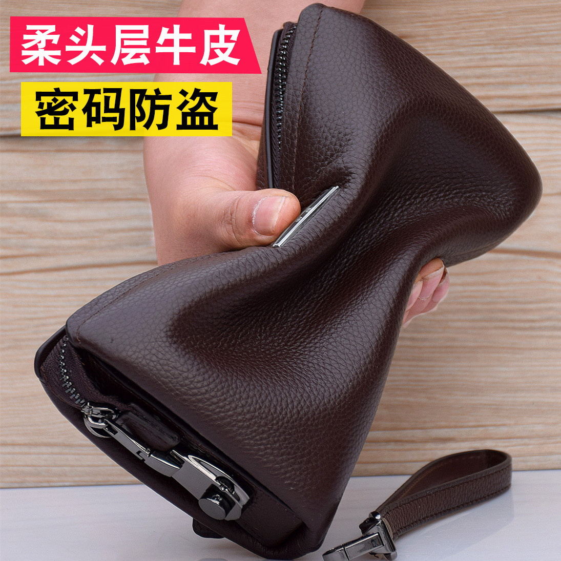 2020 new leather hand wallet mens handbag soft leather large capacity business hand bag with code lock