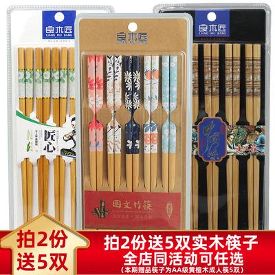 良木匠家用日式印花健康筷5双套装厨房酒店用防滑高档竹筷子