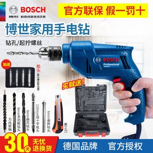 博世手电钻手枪钻GBM345多功能电动螺丝刀家用博士电钻起子工具