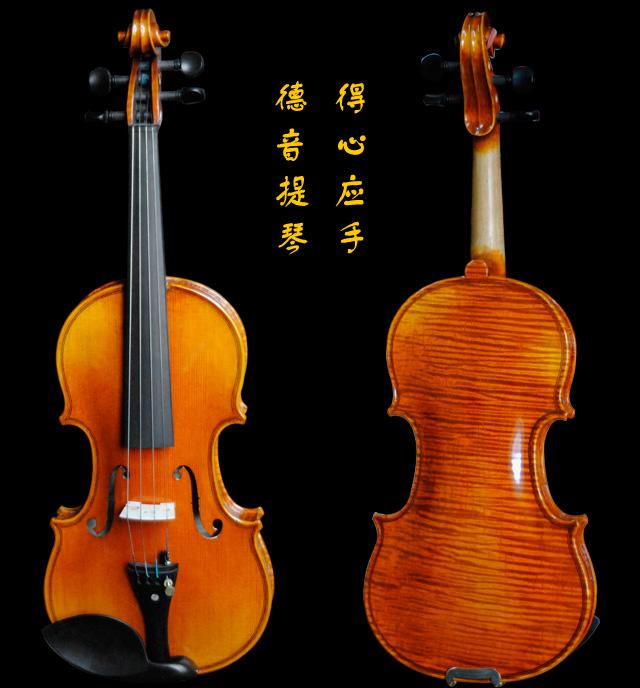 ドイツの音の札の専門の琴DY-15102 A(1/4)は手製で独奏の音色を作って出演します。バイオリンを使います。