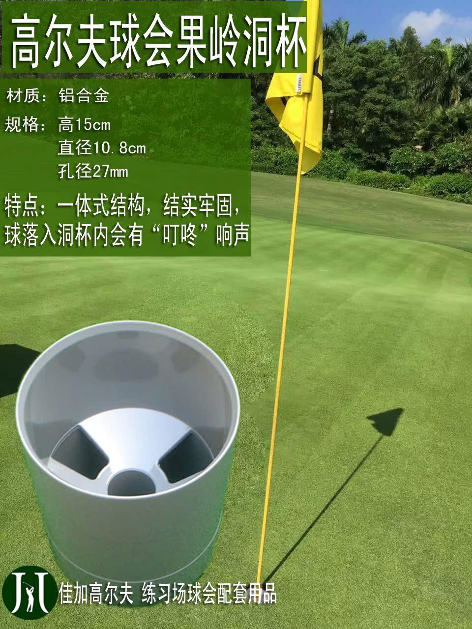 Специальное предложение алюминиевых сплавов пещера чашка гольф мяч конкуренция флаг знак на открытом воздухе гольф зелень флагшток аксессуары часть